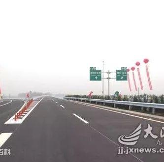 提醒!彭�芍梁�口沿江大道,G530湖口段道路改造修�停��注意�@行~