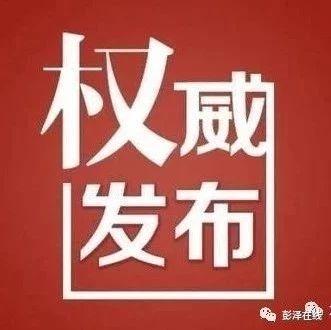 2020年2月2日九江市新型冠�畈《靖腥镜姆窝滓咔榍�r