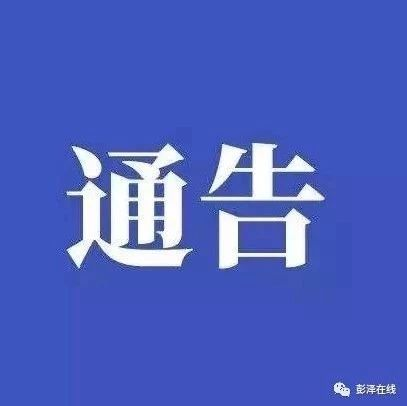【�f�一心