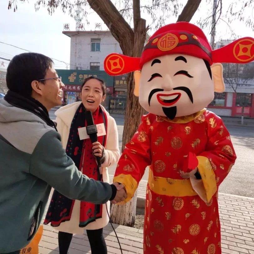 """火了!最近""""财神爷""""亮相平川街头,人们都叫他""""元宝""""~"""