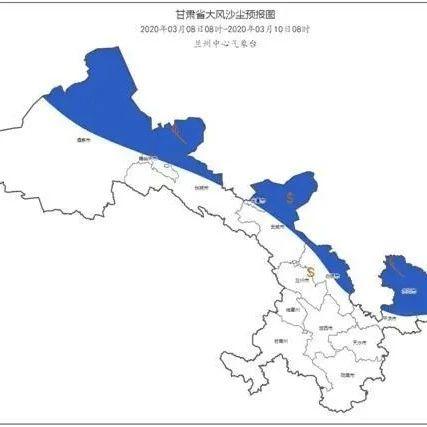 甘肃省将迎来大风沙尘降温雨雪天气,请防范!