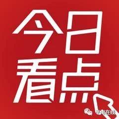 昨天12:02分甘�C�@��地方�l生3.8�左右地震