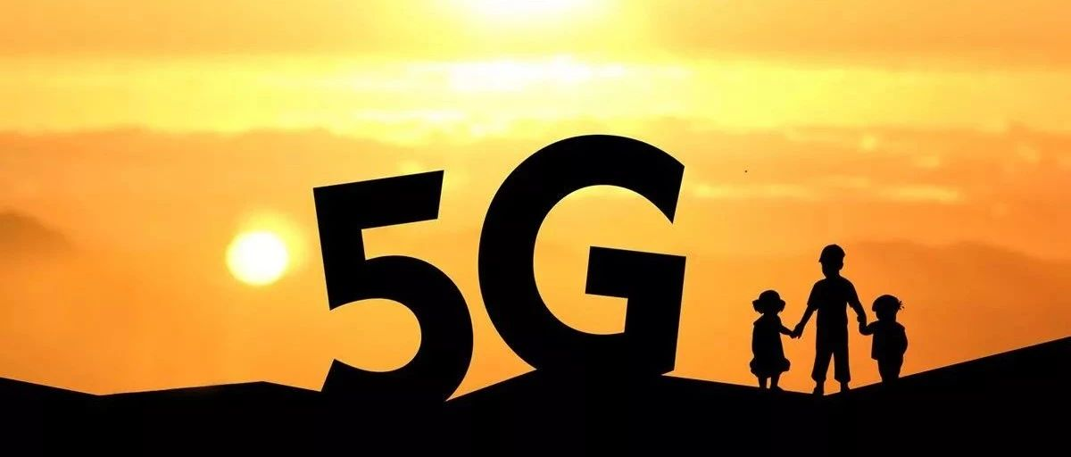 啊~~5G,你比4G多一G