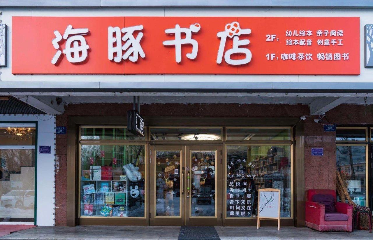我们身边的书店就能借阅绘本,你还在花冤枉钱买买买吗?