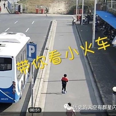 """6岁男娃带女同学""""私奔"""":只想带她去看浪漫小火车…"""