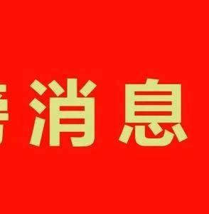 清明小长假来临!广东路况趋势预测来啦!
