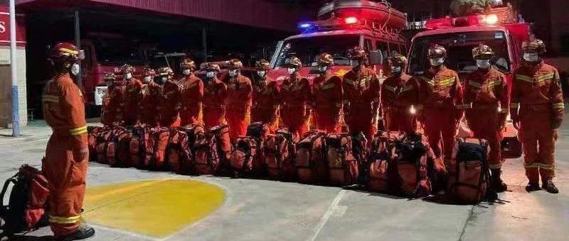 漾濞6.4级地震!消防救援队伍紧急救援!