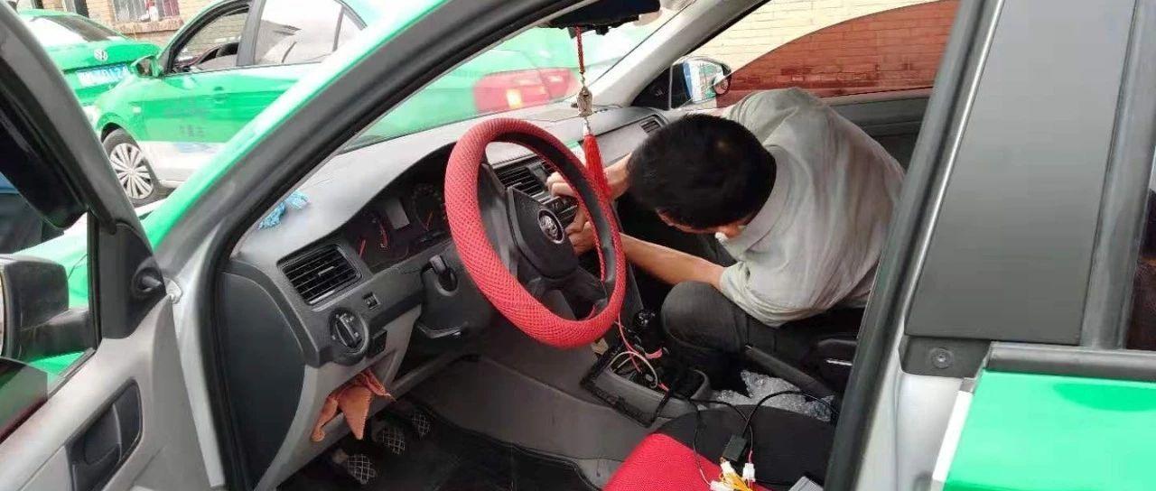 巴彦浩特出租车开始安装计程计价设备