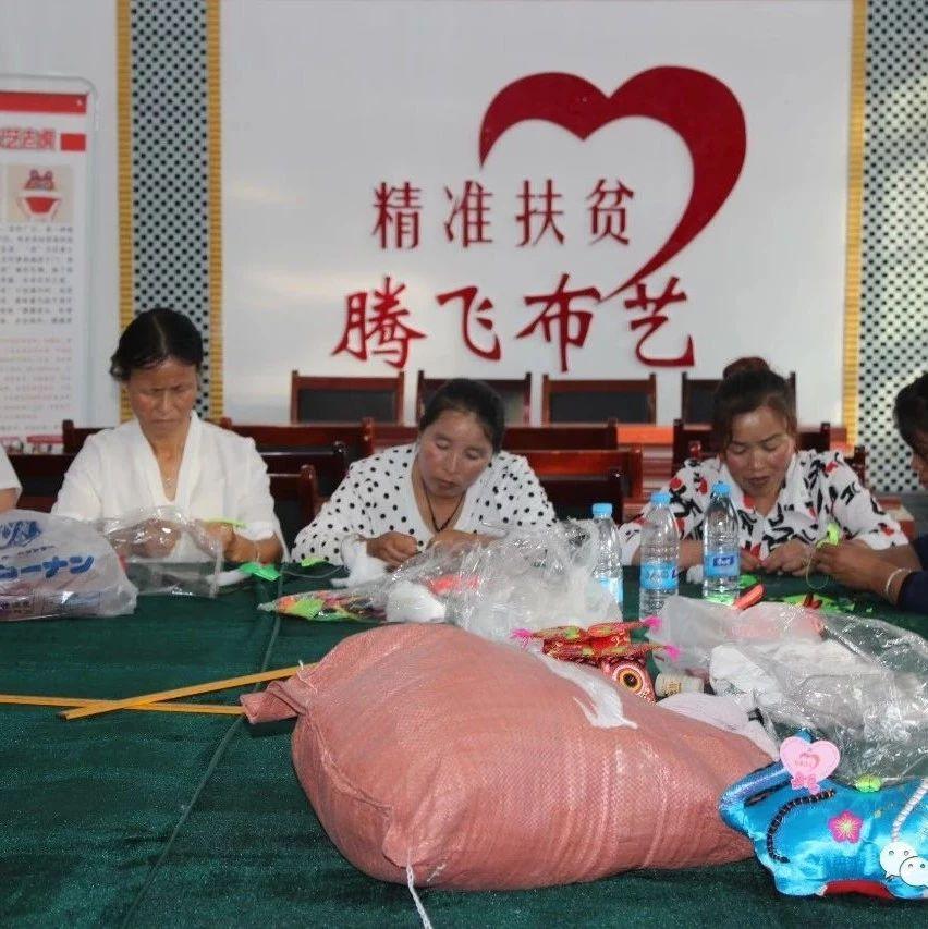 省人社厅副厅长王丽萍督查调研灵台县发展劳务产业助推脱贫攻坚工作情况