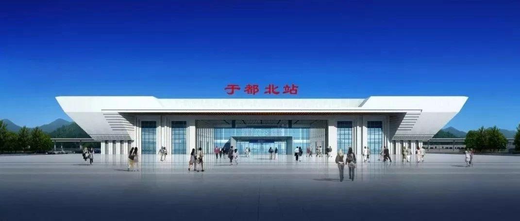 于都北部的希望路,兴泉铁路于都段建设进行曲......