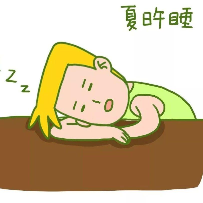 午休是�工合法�嘁�幔吭�怎么休?但阜���@些人,不�m合午睡!