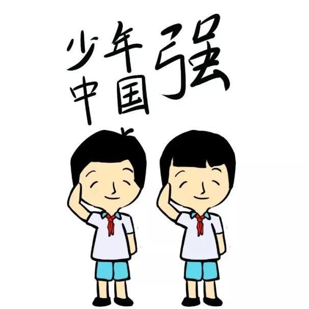 """教育部:�澜�以""""���W""""""""私塾""""等形式代替�x�战逃��k�W,�W友:大�!"""