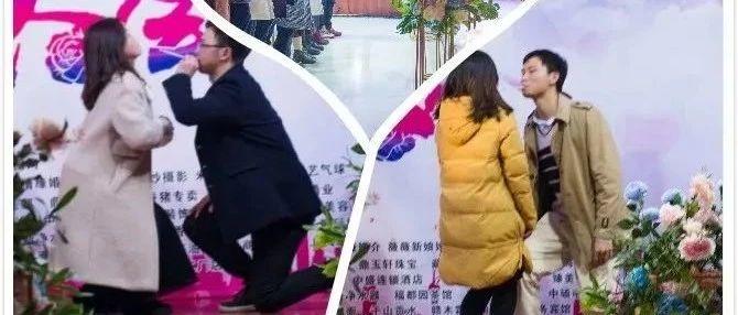 """直击第五届""""缘在金沙平台相约幸福""""相亲会现场!(附现场表白视频)"""