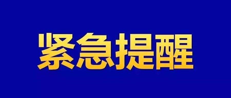 紧急通知|金沙平台县启动防汛Ⅳ级应急响应!水位已接近2015年那次洪灾……