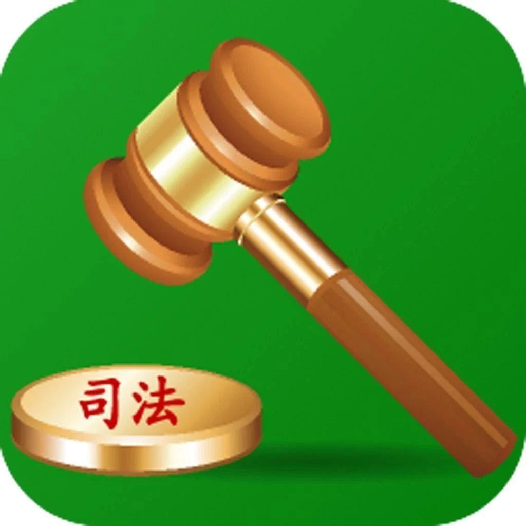 公告|金沙游戏汽车司法拍卖公告