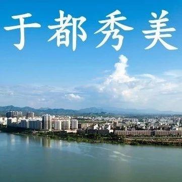 金沙平台百万人口大县,县名沿用2160年,1957年被改名!
