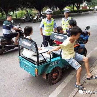 注意|金沙游戏有三、四轮货车的违法将...