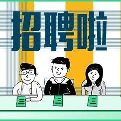 【招聘】采购经理,总检,人事文员,IE,行政主管,工程师,销售