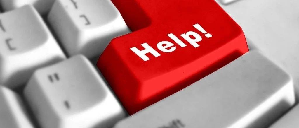 【微求助】金沙平台靖石这条路何时修|35岁男子金沙平台被救助,穿蓝色衣服、灰色裤子,有谁认识?