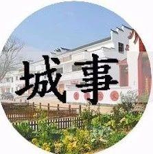 江西小伙35.5万高价迎娶的金沙平台未婚妻居然消失了!