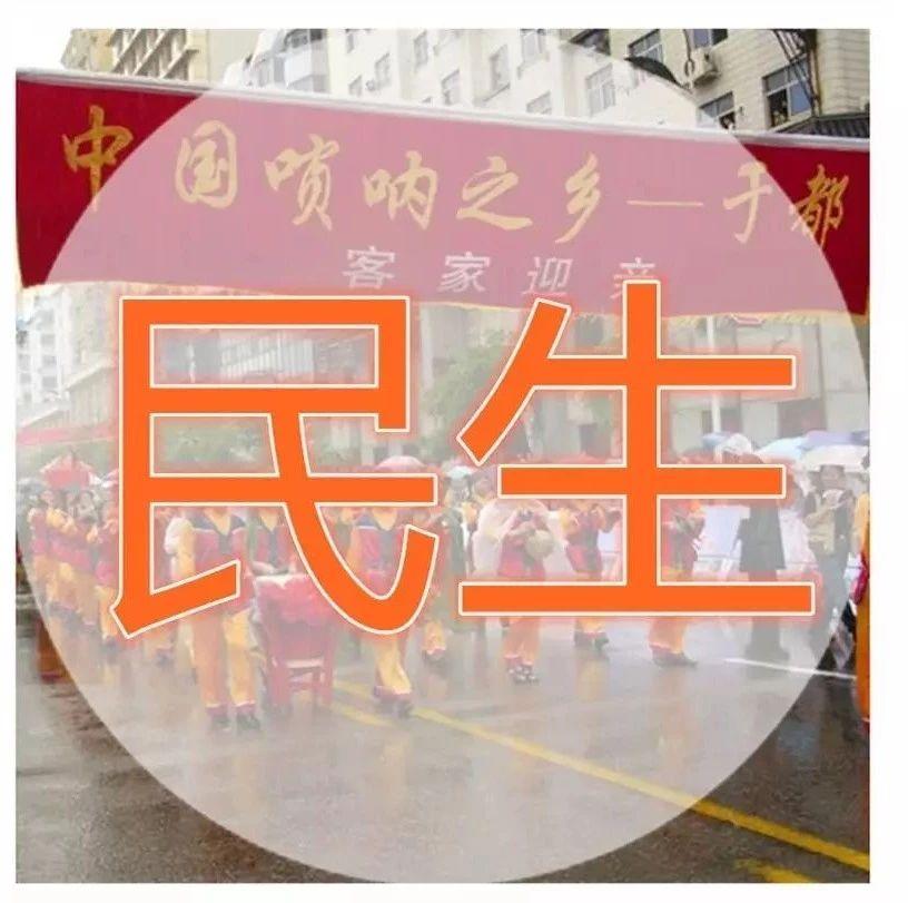 【民生】于都县马安乡一垃圾填埋场污染问题,跟踪报道!
