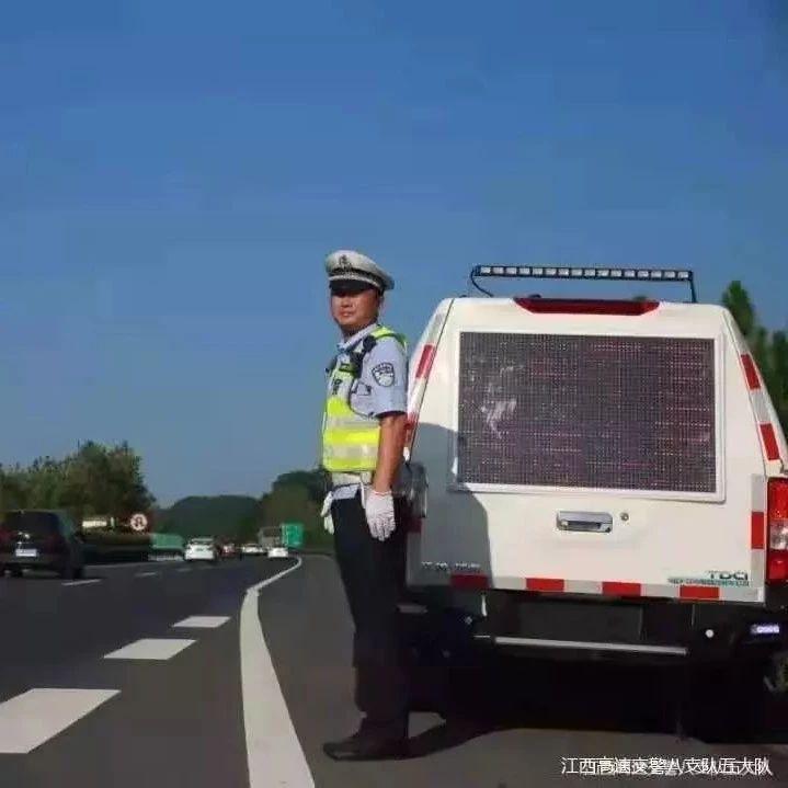 ���c,于都交警!只�槟且豢蹋�在你需要�r能及�r出�F……