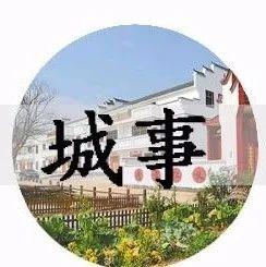 城事 罪犯杀人潜逃,隐姓埋名12年,最后在赣州被抓。