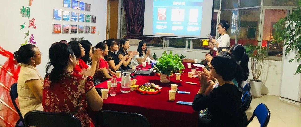 昨日,一群于都女性�R聚一堂探�分享女性���I的辛、酸、苦、辣!