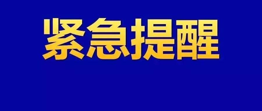 �U散!于都�@里交通限行公告!市民�注意�@行!