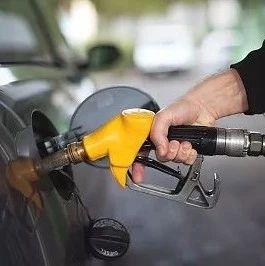 金沙平台人注意啦,过了今晚,油价将进入5元时代!