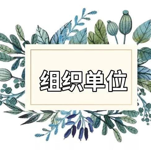 关注|第三届纺织服装行业职业技能大赛正式启动!报名从速~