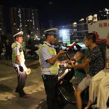 赣州警方公布58人终身禁驾名单!有你认识的吗?