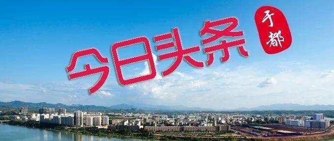 金沙平台县委副书记、县长陈阳山:主攻工业三年再翻番,金沙平台准备这样干!