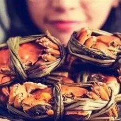 于都首届中秋节开幕啦!月饼,大闸蟹,梓山麻饼...给你送福利!