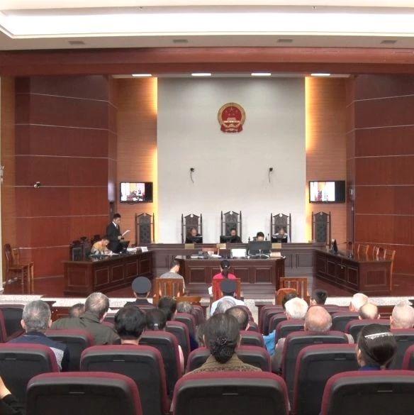 金沙平台这个失联老板,非法吸收公众存款案终于开庭了!