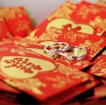 【话题】于都不同年代结婚成本曝光!你结婚时的成本是多少呢?