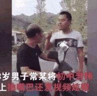 金沙平台银坑镇中心小学校长的这封信火了!!!