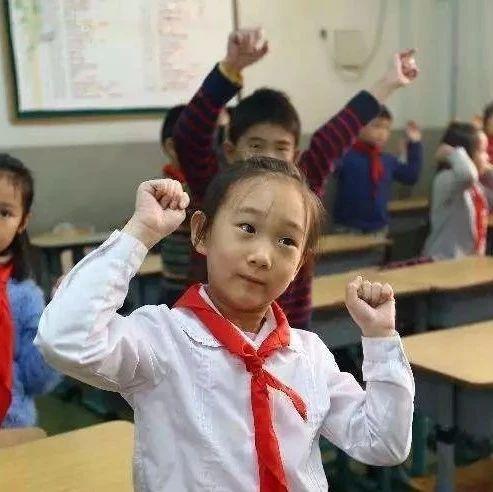 重磅!事关金沙平台所有中小学生、老师和家长!中小学生看后欣喜若狂!
