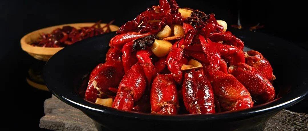 一生必吃的小龙虾、生滚粥、宵夜它来了!它来了!它来了!接住,来就送!