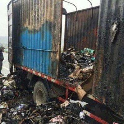 厦蓉高速(金沙平台境内)一快递车起火!你的快递被烧了吗?