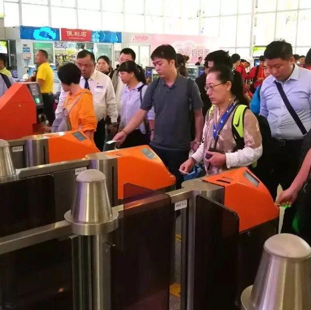 【关注】电子火车票来了,无纸化乘车,持身份证可进站!!