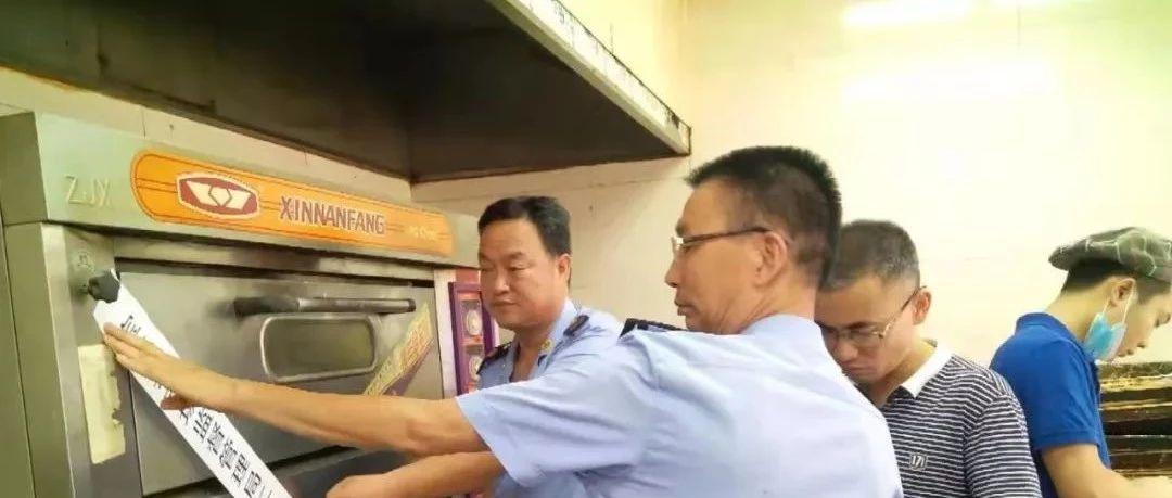 宝丰县市场监督管理局关停餐饮店491家,责令整改770家,整改验收合格12家。
