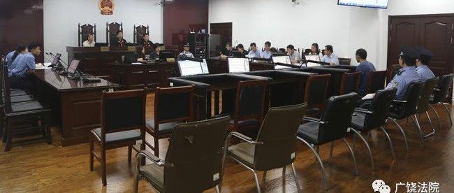 广饶法院依法公开审理朱春雷、郭怀鑫等7人敲诈勒索罪、盗窃罪一案