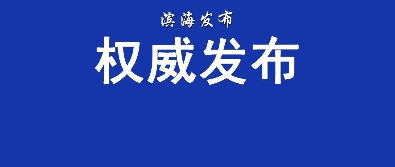 张玉卓:不能因盲目追求经济效益破坏家园