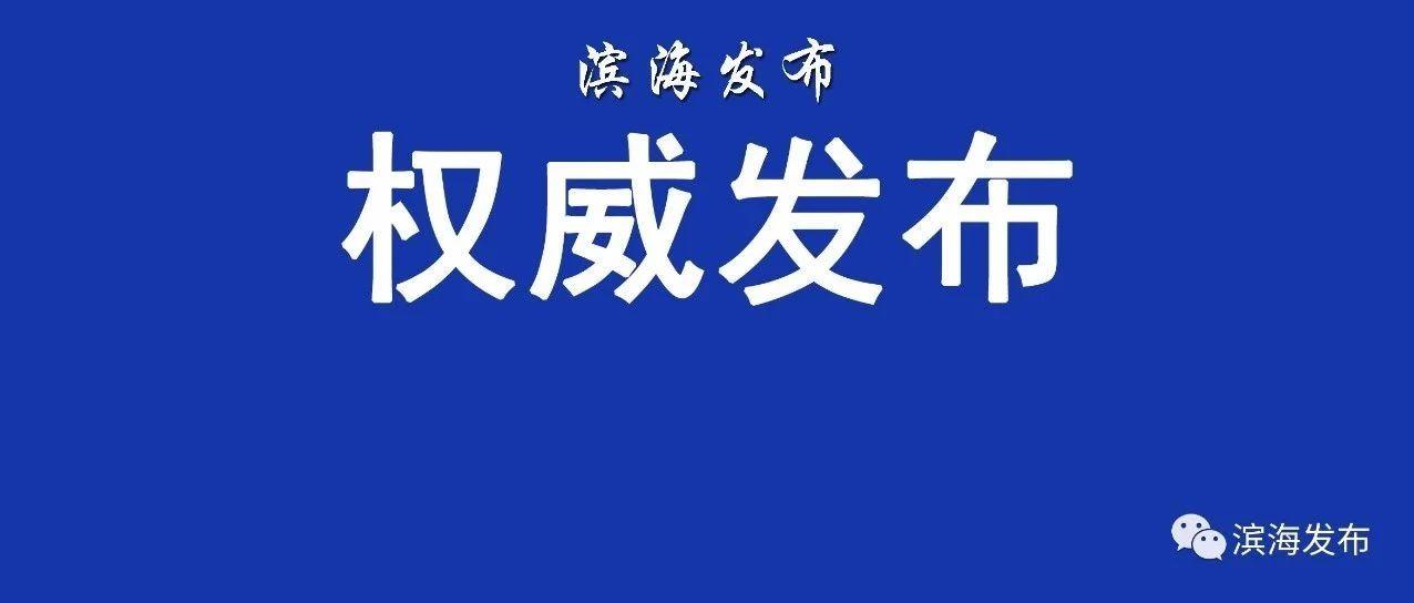 天津新增2例新型肺炎�_�\病例,累�4例丨防�o措施出行提醒看�^��