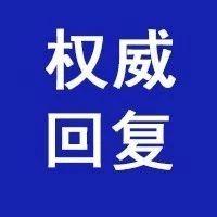 天�A片�^���、南益菜市�鼋ㄔO最新消息