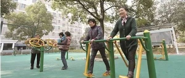 好消息!滨海新区新建185个社区健身园!