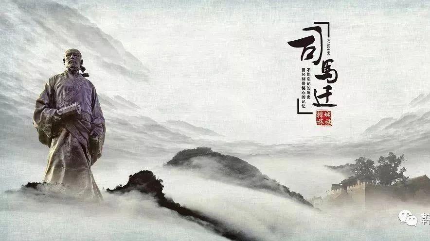 【改革开放四十周年优秀征文】四十年间忆韩城
