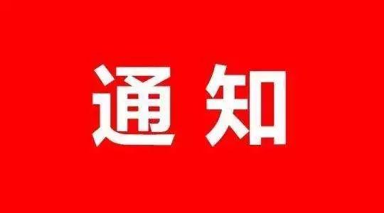 """七一""""我�h�@些�M�和�h�T�@表彰!></a></div>     </div>   </div>   <div class="""