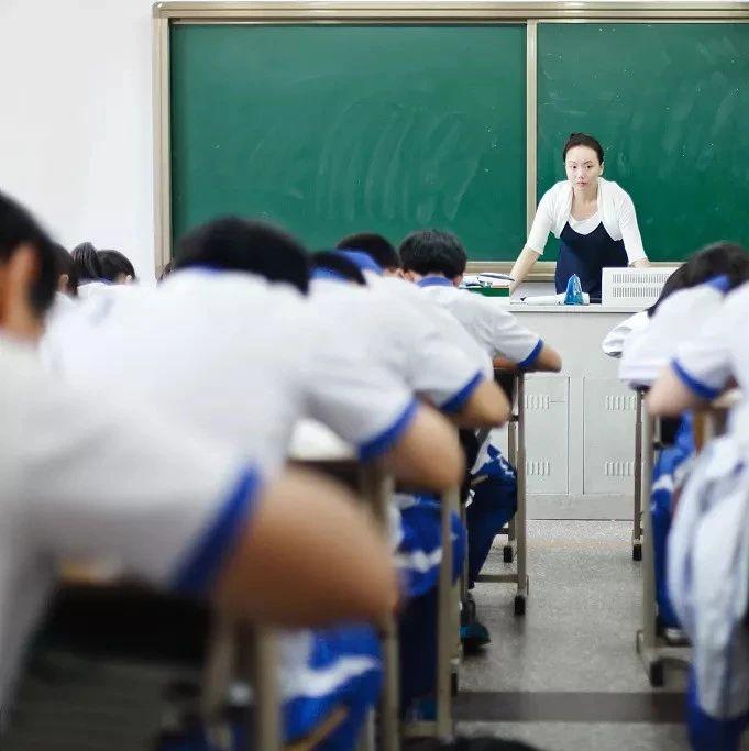 小编读的是被老师教过最差的一班,你们是吗?